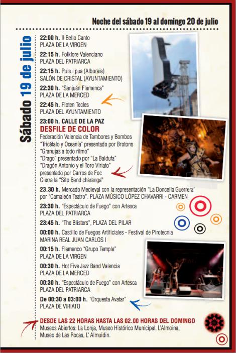 Feria Julio 2014-08